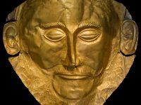 masque-agamemnon