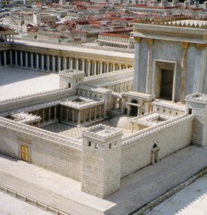 La terre d'Israël au temps de Jésus: histoire et géographie